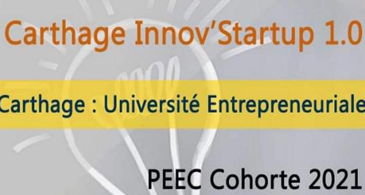 Carthage Innov'Startup
