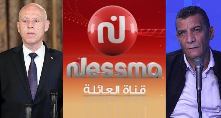 خليل الرقيق  قناة نسمة