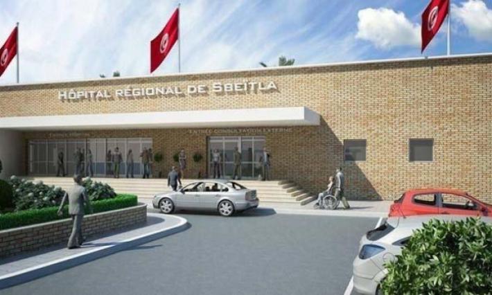 أشغال بناء المستشفى الجديد بسبيطلة تشارف على الانتهاء