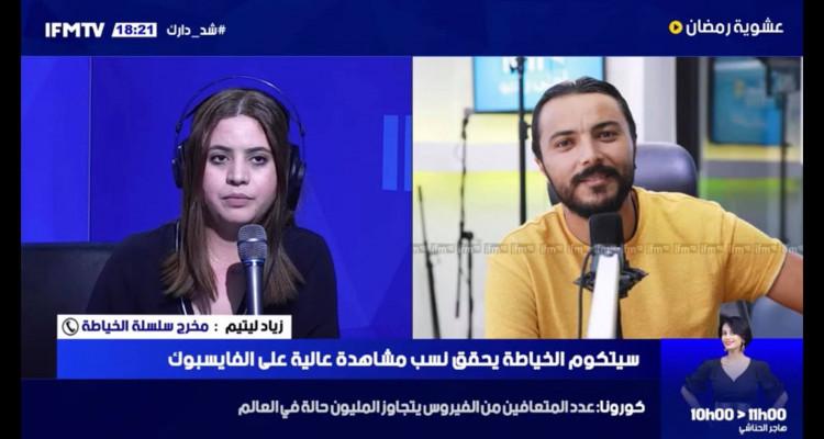 زياد ليتيم : لهذه الأسباب رفضت قناة الوطنية سيتكوم الخياطة (فيديو)