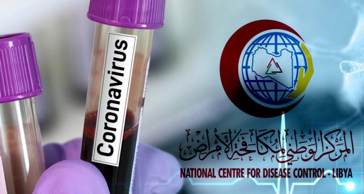 ليبيا: تسجيل 10 إصابات جديدة بفيروس كورونا