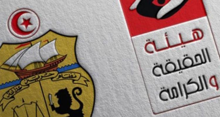 منظمات المجتمع المدني تطالب بنشر تقريرهيئة الحقيقة والكرامة بالرائد الرسمي