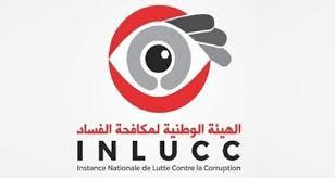 الهيئة الوطنية لمكافحة الفساد : إحالة  شبهات فساد بعدد من الهياكل العمومية