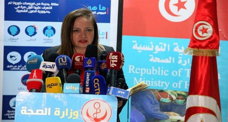 نصاف بن علية تُعلن اكتشاف حالات غش في تحاليل الوافدين إلى تونس