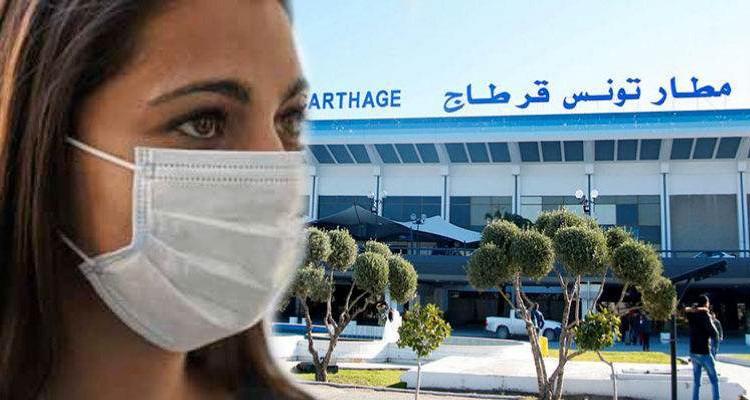 ارتفاع عدد الإصابات بكورونا  في صفوف أعوان مطار تونس قرطاج الدولي