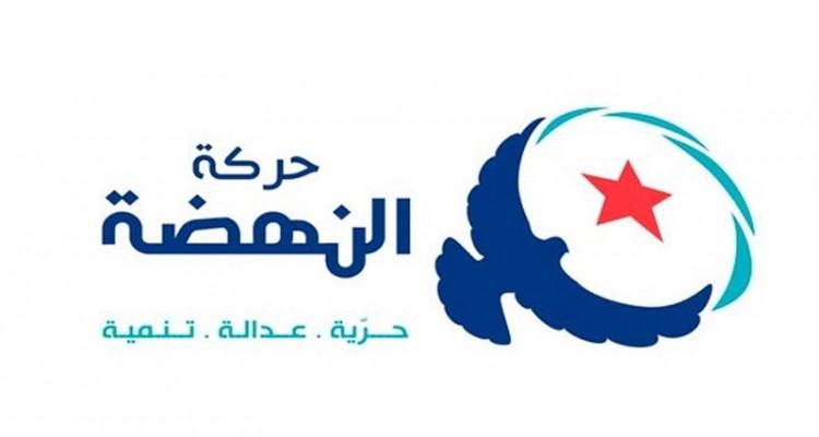حركة النهضة تجتمع مساء اليوم للحسم في مرشحها لرئيس الحكومة المقبل