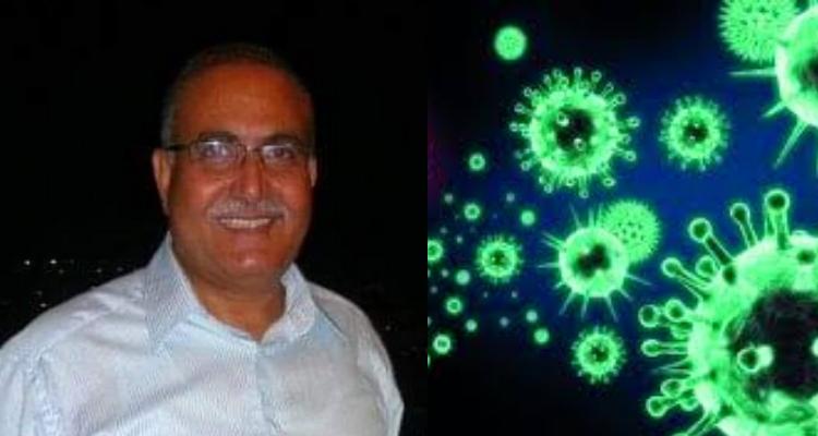 وفاة الدكتور محمد صالح الغربي بفيروس كورونا