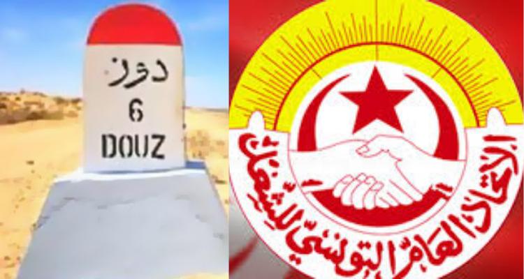 الاتحاد الجهوي للشغل بقبلي يطالب بإعلان الحجر الصحي الشامل بمدينة دوز