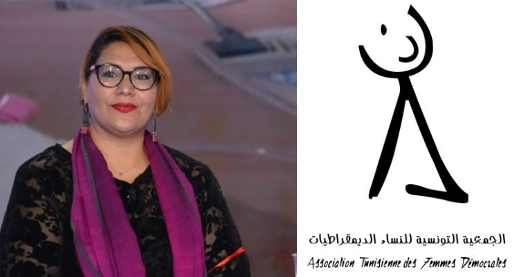 رئيسة الجمعية التونسية للنساء الديمقراطيات :  ''بلادنا بالوعة نساء ''