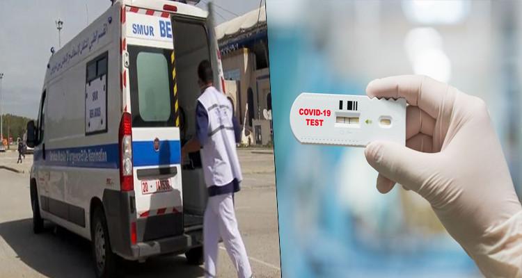 المهدية : تسجل 49 إصابة جديدة بفيروس كورونا