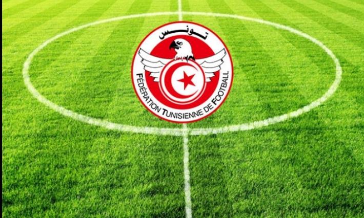 Ligue 1 : Espérance de Tunis VS CS Hammam-Lif à 18h