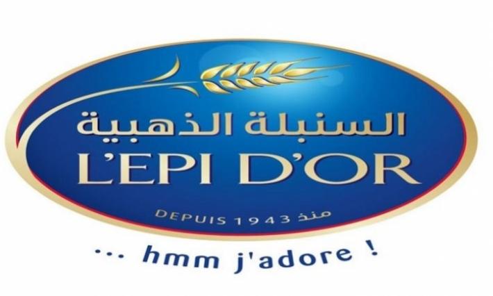L'EPI D'OR soutien les jeunes chefs au Bocuse d'Or à Lyon