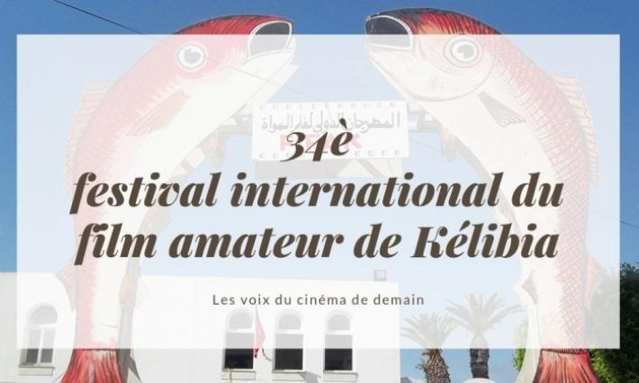 Le palmarès complet de la 34e édition du Festival International du Film Amateur de Kélibia