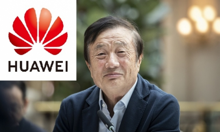 Le fondateur de Huawei,  Zhengfei: « Nos relations avec les entreprises américaines ne seront pas détruites par un bout de papier du gouvernement américain »