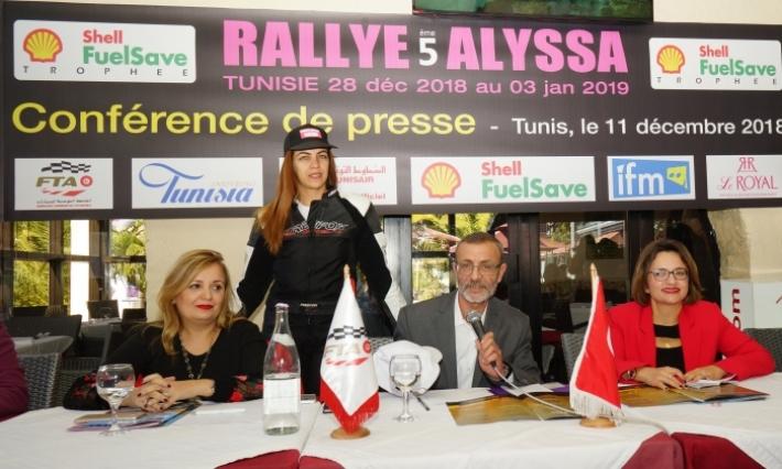 Rallye Alyssa-Trophée Shell Fuel- Save 2018 : Un Rallye international féminin original