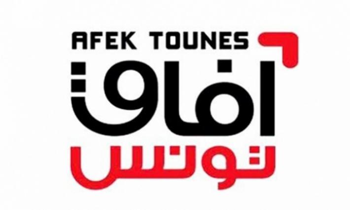 حزب آفاق تونس يدعو وزارة الصحة إلى توضيح ملابسات وفاة 11 رضيعا بمستشفى الرابطة