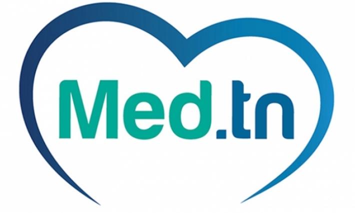 Trouvez la pharmacie la plus proche grâce à med.tn !