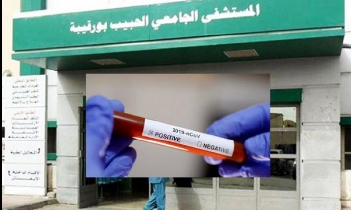 صفاقس: تسجيل ثاني وفاة بفيروس كورونا
