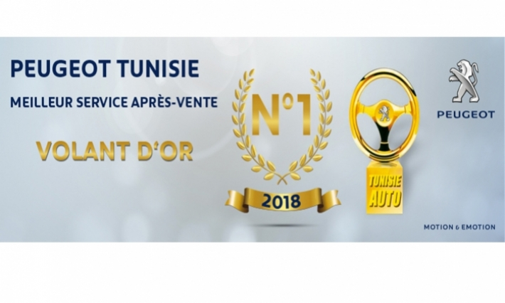 Volant d'or 2018 : Peugeot Tunisie meilleur service après-vente