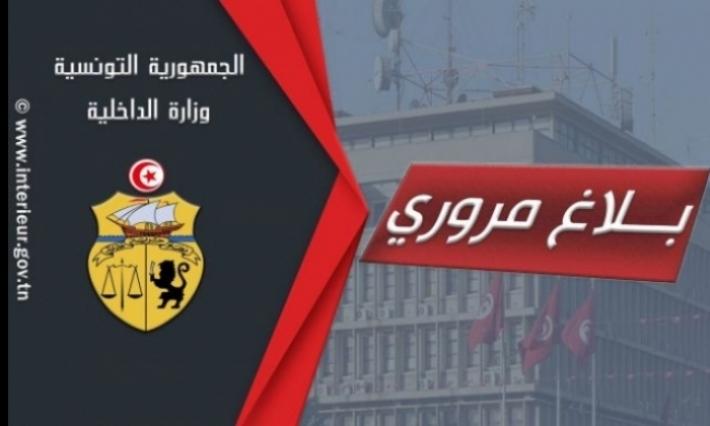 La Garde nationale appelle à la vigilance