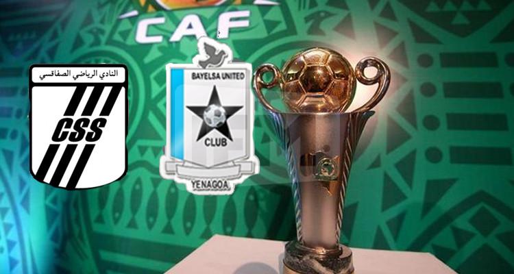 كأس ''الكاف'': التشكيلة الأساسية للنادي الصفاقسي أمام  بايلسا  النيجيري