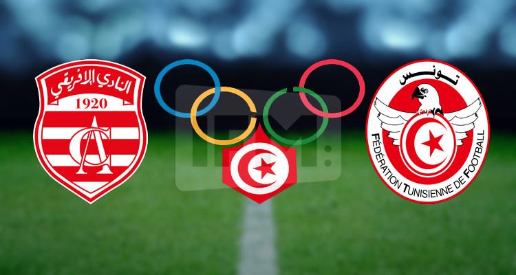 شعارات اللجنة الوطنية الأولمبية النادي الإفريقي الجامعة التونسية لكرة القدم