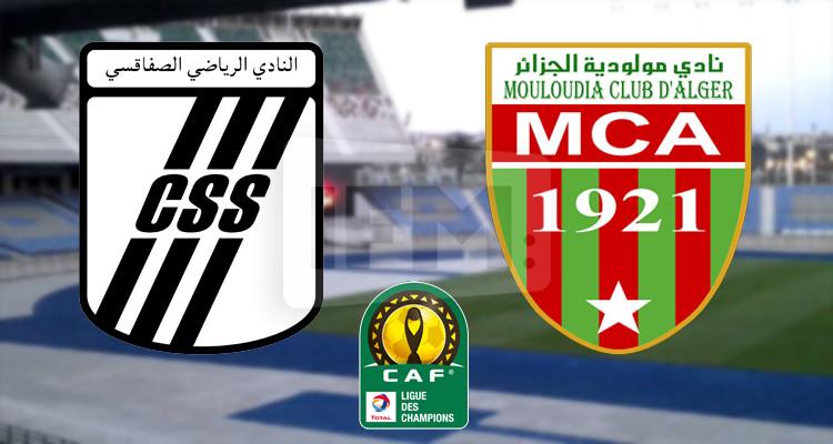 النادي الصفاقسي مولدية الجزائر