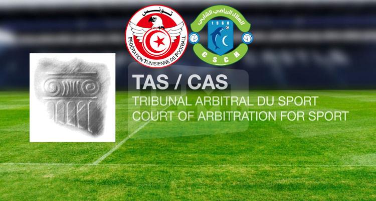 تفاصيل حكم التاس في قضية تعليق نشاط هلال الشابة من قبل جامعة كرة القدم