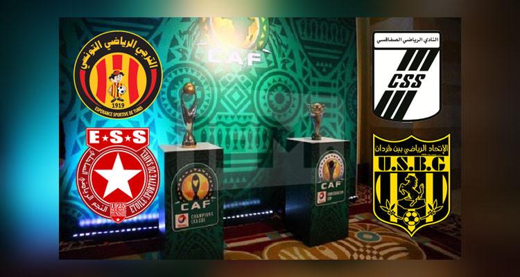 الاتحاد الافريقي يكشف موعد انطلاق دوري الأبطال وكأس الكاف