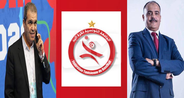 جامعة كرة اليد:  إقرار رفض طعن قائمة كريم الهلالي