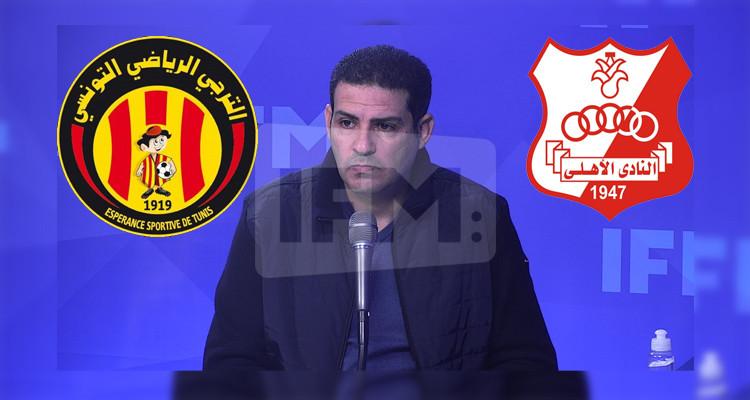 حسام الحاج علي أهلي بنغازي الترجي الرياضي
