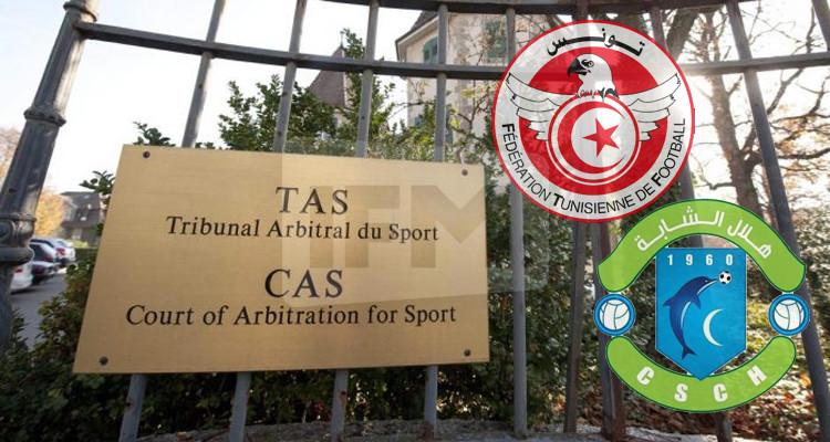 هلال الشابة الجامعة التونسية لكرة القدم