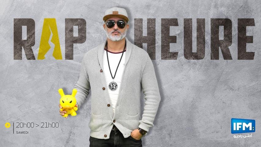 Rap Heure : Armasta بلطي ما عادش يستحق الإعلام
