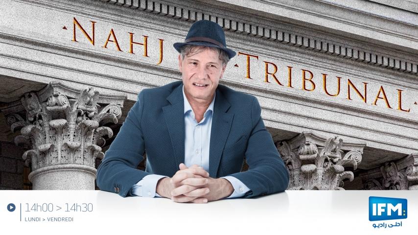 Nahj Tribunal : La mort mystérieuse de Robert Wiles