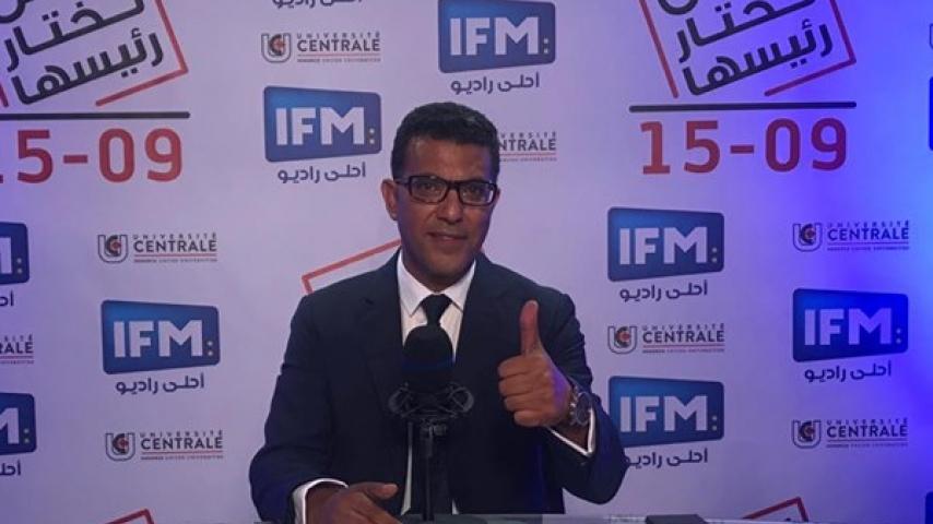 Mounji Rahoui: Nous avons des données sur l'implication