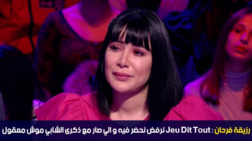 Razika Farhane: c'est inadmissible ce qui s'est passé avec Dkekra Chebbi