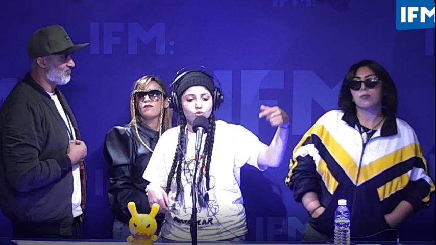 Rap Heure :Freestyle بنات صافي (FBK - Sabrina - Roua)