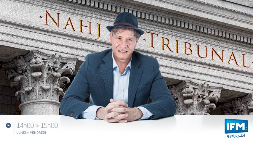 Nahj Tribunal: l'affaire Christian Van Geloven