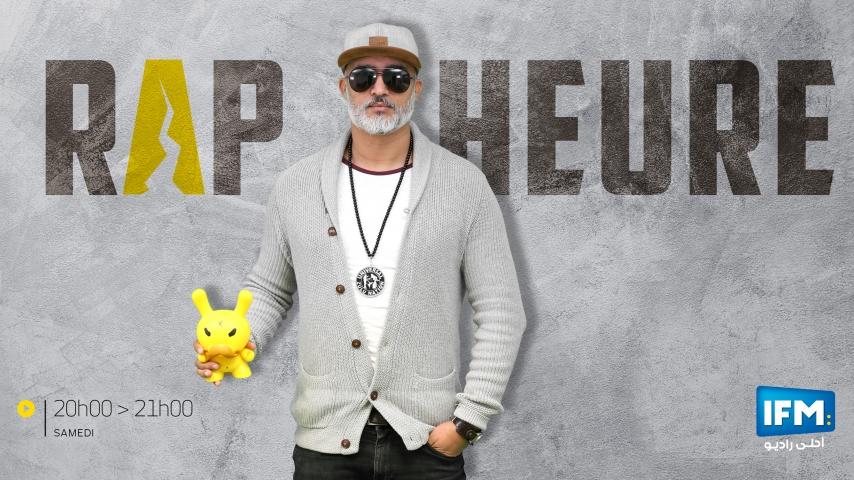 3eme épisode: Esserpent était l'invité de Kouki dans RapHeure