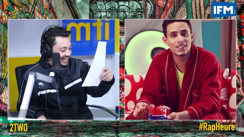 Rap Heure: Rap ala 3achra 2Two يعطي 8/10 ل Salem Mr