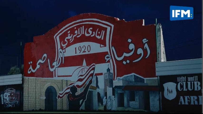 جماهير الاحمر والابيض تحتفل بعيد ميلاد النادي الافريقي 99