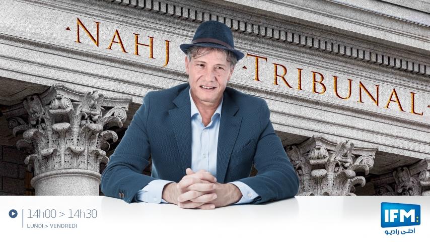Nahj Tribunal : Christophe Rocancourt l'escroc des stars